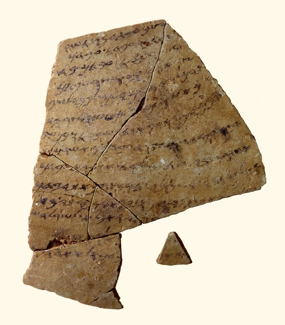 Mezad_Hashavyahu_Ostracon