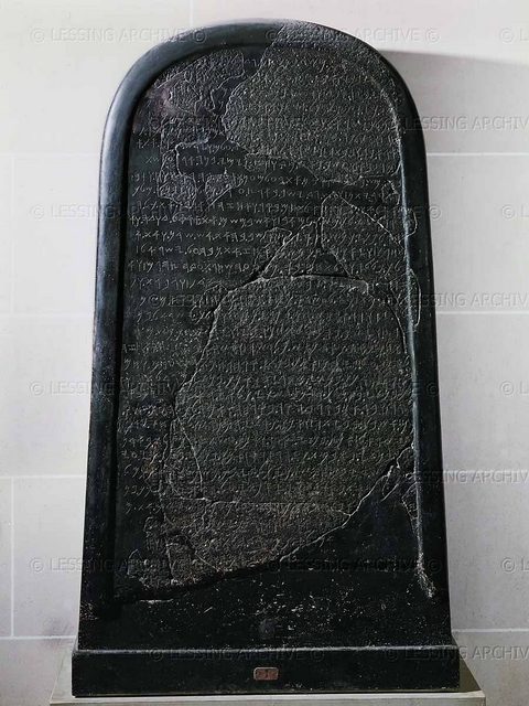 "moabite stone the mesha stele Historicals fact about moab an ancient country east of the dead sea, in what is now jordan its future role for israel's protection the history of the discovery of this stele in 1868 described as the ""moabite stone"" or the ""mesha stele""."