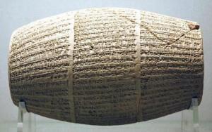 Nabonidus Cylinder