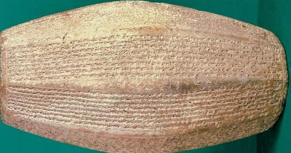 The Nimrud Prism, 720 BCE