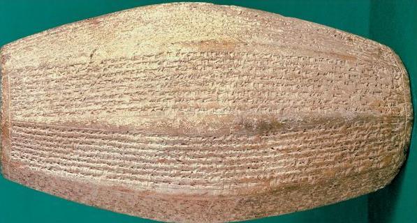 Nimrud_Prism