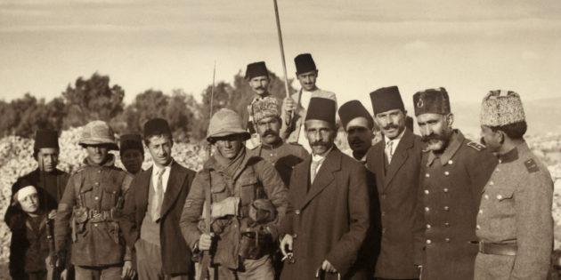 Ottoman Period, 1517-1918