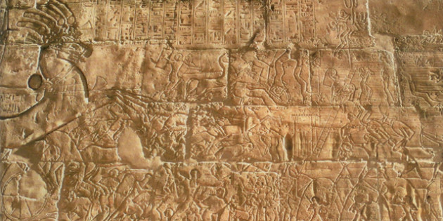 The Battle of Kadesh at the Ramesseum, 1274 BCE