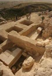 Tomb_of_King_Herod_the_Great