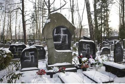 Tombstones Desecrated in a Jewish Cemetery in Holland, JTA, Feb. 2, 1982.