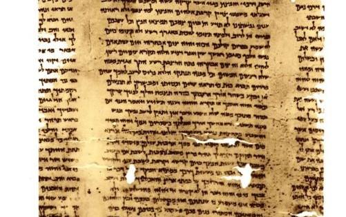 Isaiah Scroll: 1QIsa B