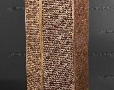 Hezekiah's Defeat: The Annals of Sennacherib on the Taylor, Jerusalem, and Oriental Institute Prisms, 700 BCE