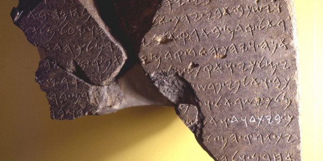 Tel Dan Stele, c. 840 BCE