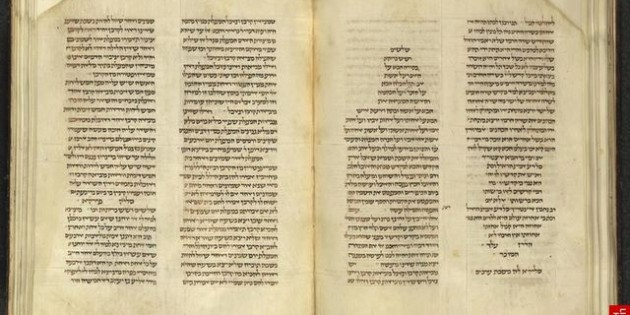 Talmud, 13th century
