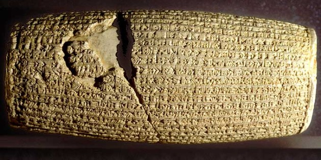 The Declaration of Cyrus – The Rebuilding of Ancient Shrines
