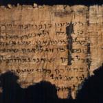 Simon Bar Kokhba, 132-135 CE: Sukkot