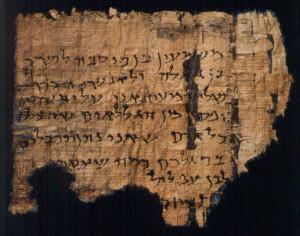 Bar Kokhba Letter