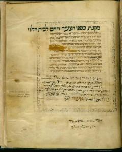 Toledo Bible