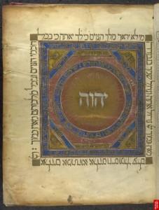 Spanish Hebrew Bible