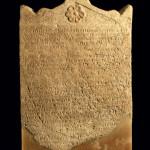 Background to Hanukkah: Inscription Reveals Roots of Maccabean Revolt, Hershel Shanks, BAR 34:06, Nov-Dec 2008.