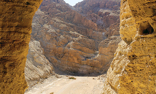 The Dead Sea Scrolls and the New Testament, James C. VanderKam, BAR 41:02, Mar/Apr 2015.