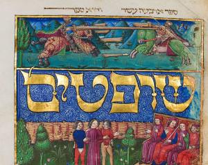 Mishneh Torah, Maimonides
