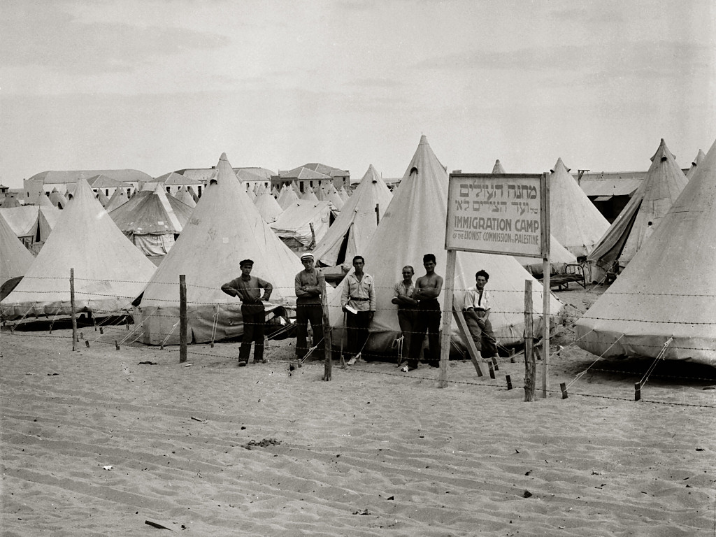 Immigration Camp Tel Aviv 1915