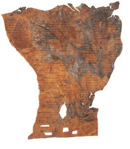 Ashkar-Gilson Hebrew Manuscript