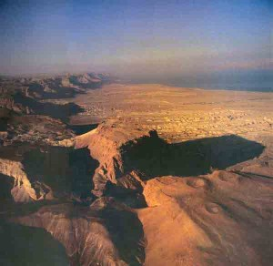 Masada Aerial