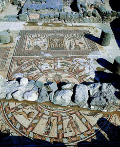 4th Century Hammath Tiberias Mosaic