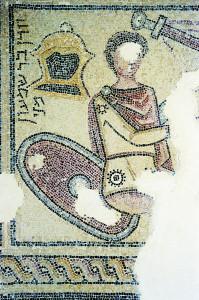 5th Century CE Mosaic Floor, Meroth (Northern Galilee)