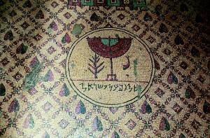 8th Century CE Mosaic Floor Jericho