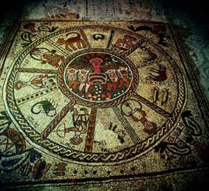 Beit Alpha Mosaic