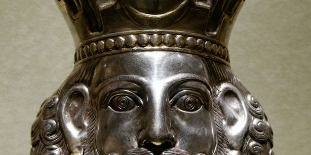 Mask of Shapur II