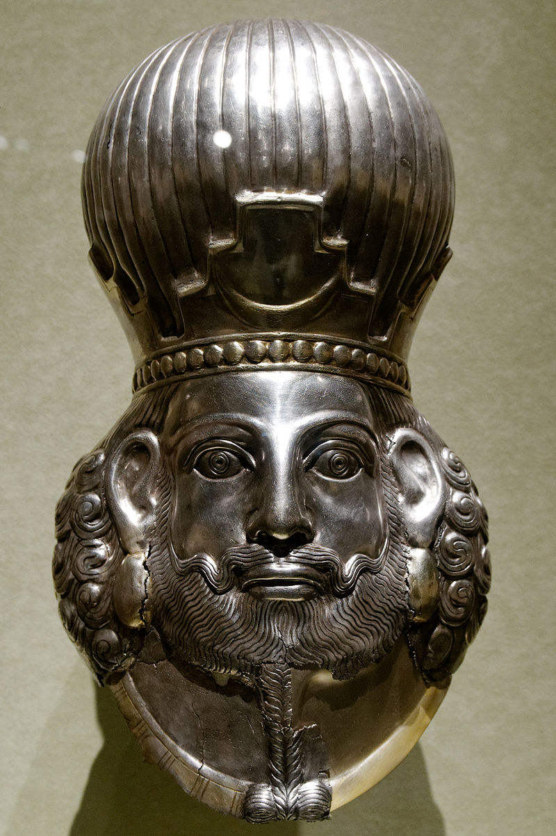 Mask of Shapur II