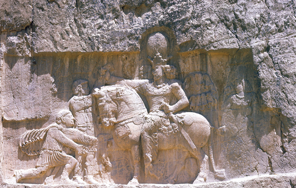 Shapur II Relief
