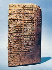 "Sumerian ""Firsts"""