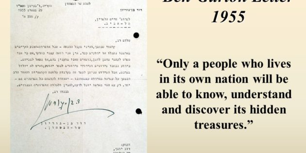 Letter from Ben-Gurion to Chaim Halperin, Mar. 29, 1955.
