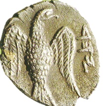 Yehud Coin City of David