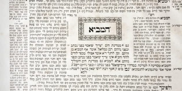 What is the Talmud?