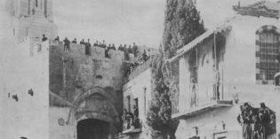 The British Mandate in Palestine