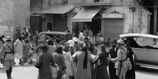 Jews Evacuate the Old City of Jerusalem, 1936