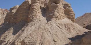 Qumran Cave IV, Exterior