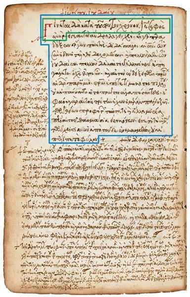 Codex Parisinus