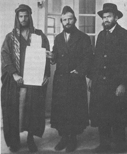 1918 Jews of Palestine in World War I