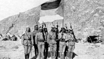 1905 Arabs Say No to Jewish Homeland – State of Israel