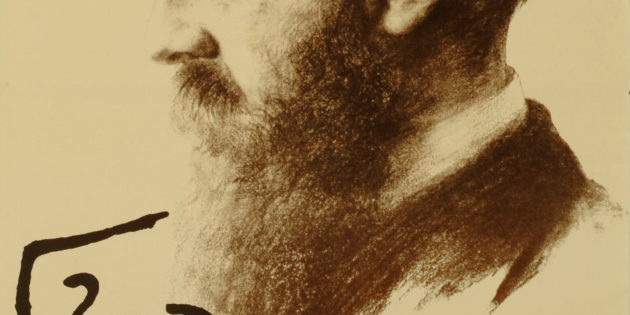 Poster of Herzl, Central Zionist Archives.
