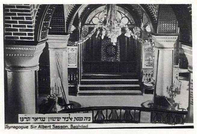Sir Albert Sassoon Synagogue, Baghdad
