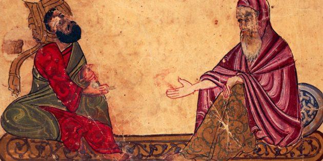 """638 C.E. Arabs Conquer """"Palestine"""": Arabic Literature"""
