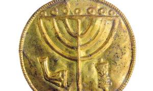 6th Century C.E. – The Temple Mount