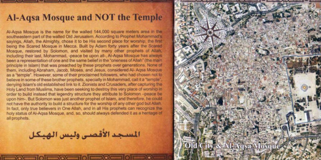670 The Temple Mount
