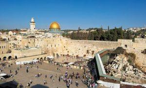 The Travels of Rabbi Petachiah of Ratisbon