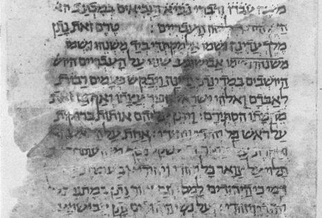 634 – 1099 Chronicle – Cairo Geniza