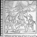 Minhagim, Venice, 1593, BM700.I818 1593, Fol. 73v – Purim.