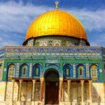 692 Islamic Anti Christian Inscriptions